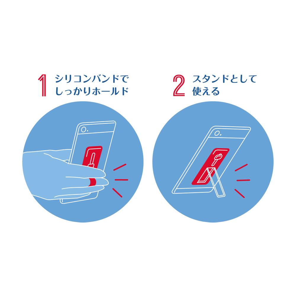 2WAY シリコンフィンガーバンド+スタンド [SAC-SB01]