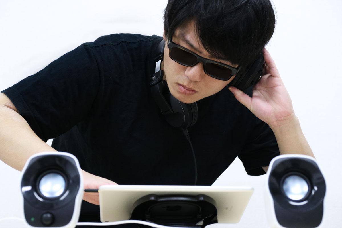 SAD-DJ01