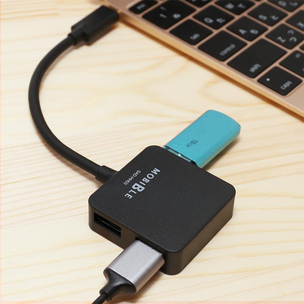 USB-C 対応 USB3.1 4ポート ハブ機能搭載 ホストアダプタ [SAD-HH03]