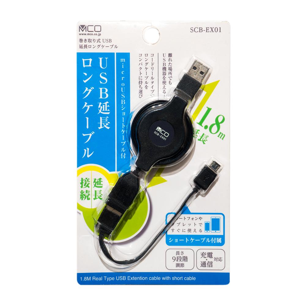 巻取式USB延長ロングケーブル [SCB-EX01]
