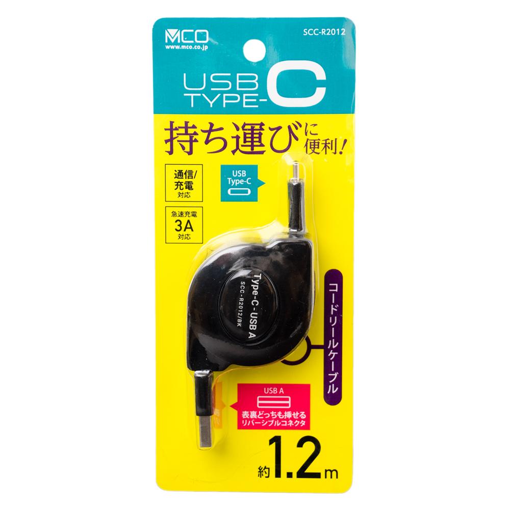 USB Type-C ケーブル コードリールタイプ [SCC-R2012]