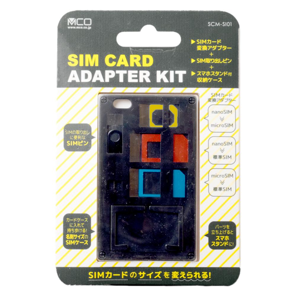 SIMカードホルダー SIMカード変換アダプタ付 [SCM-SI01]