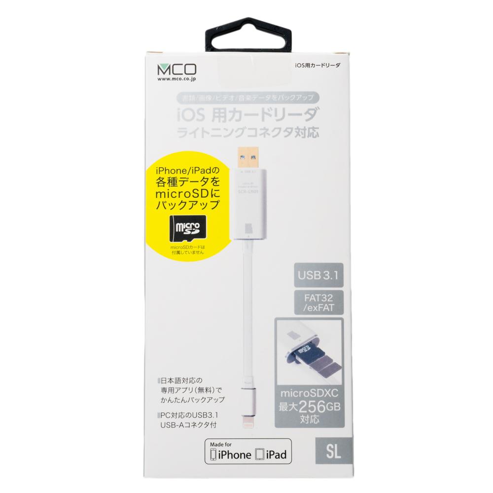 iOS用カードリーダー