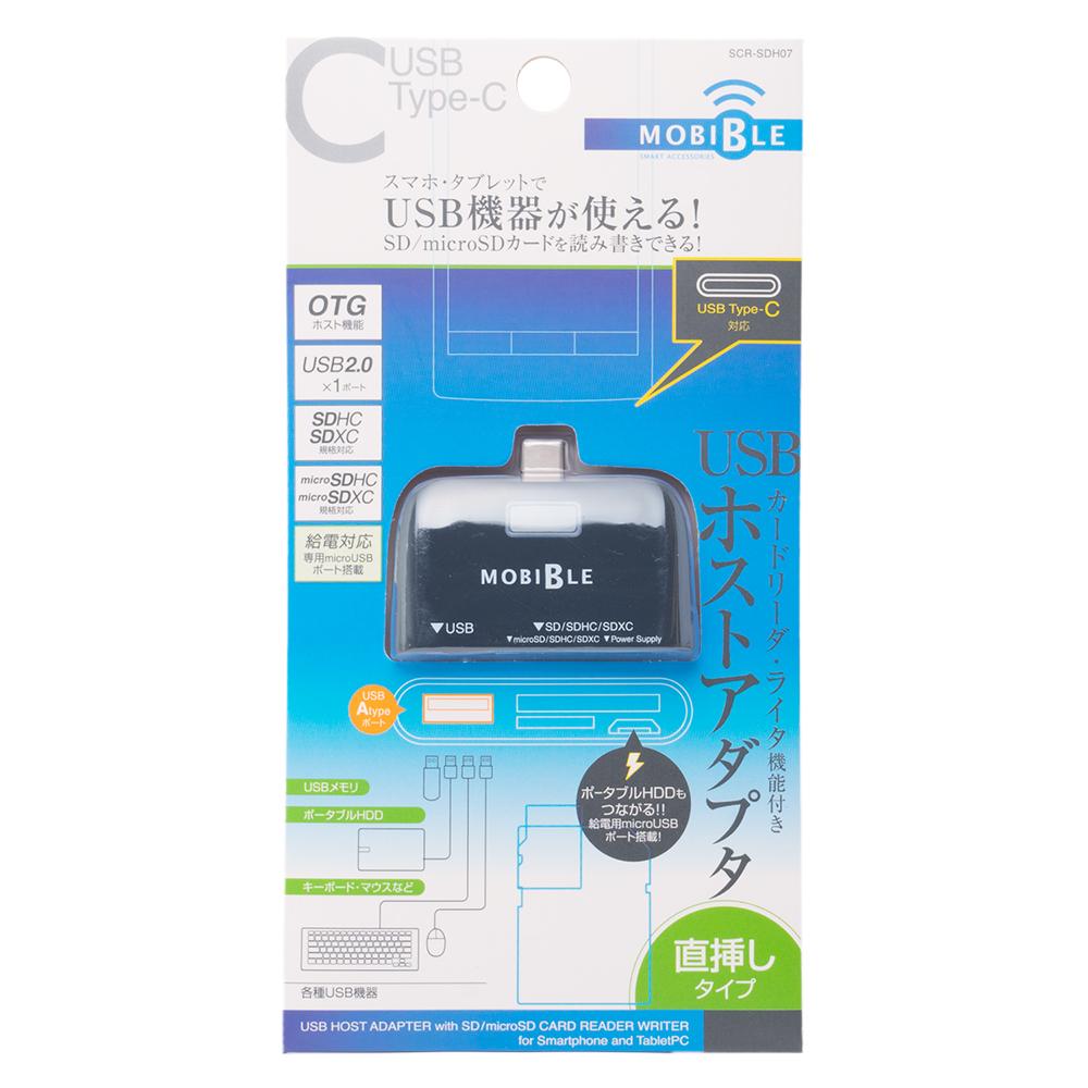 Type-C対応 カードリーダ付 USBホストアダプタ 直挿しタイプ [SCR-SDH07]
