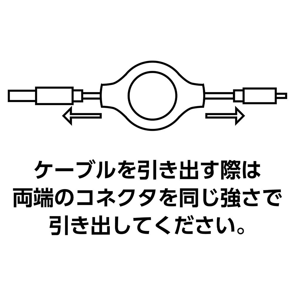 コードリール Lightningケーブル 0.8m [SLC-M08]