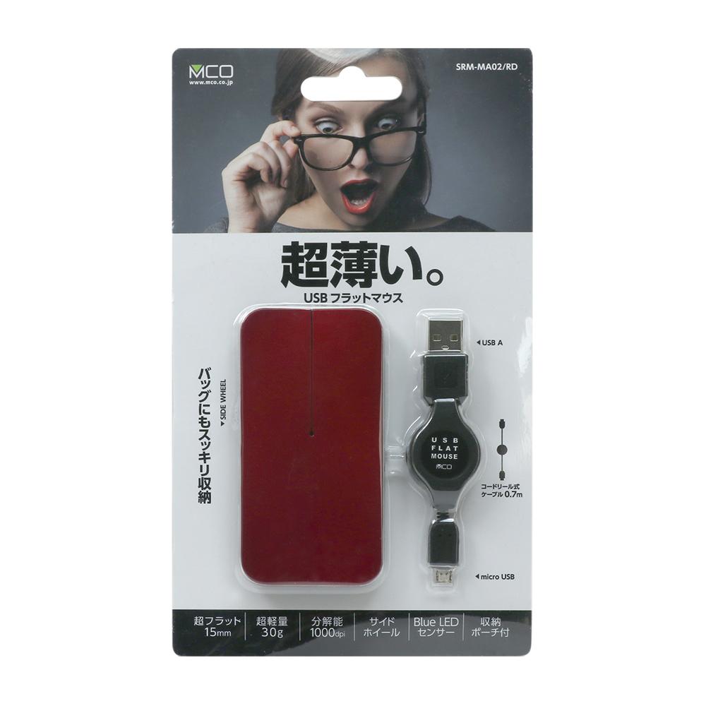 USBフラットマウス [SRM-MA02]