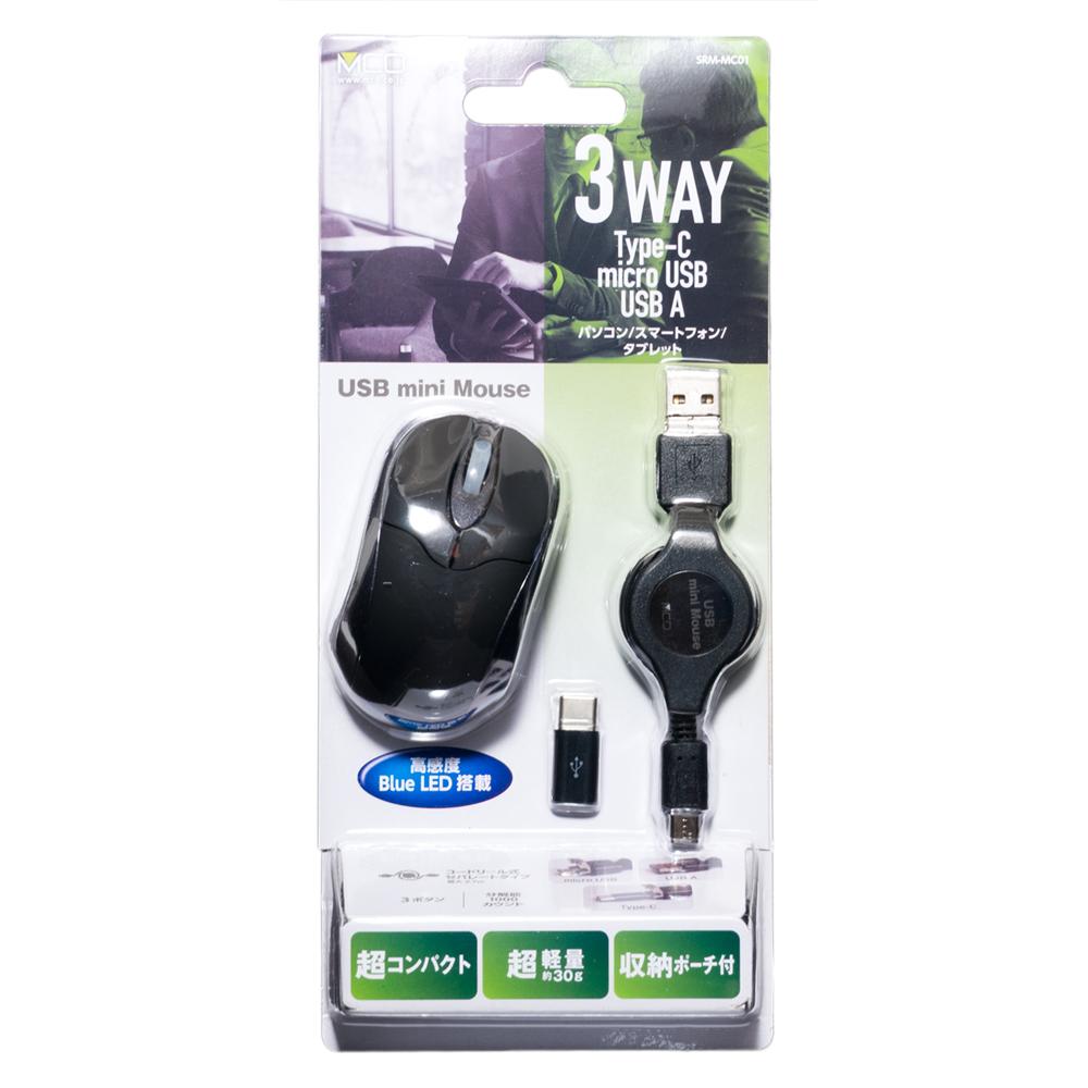 コードリールケーブル モバイルミニマウス USB A / micro B / Type-C対応 [SRM-MC01]