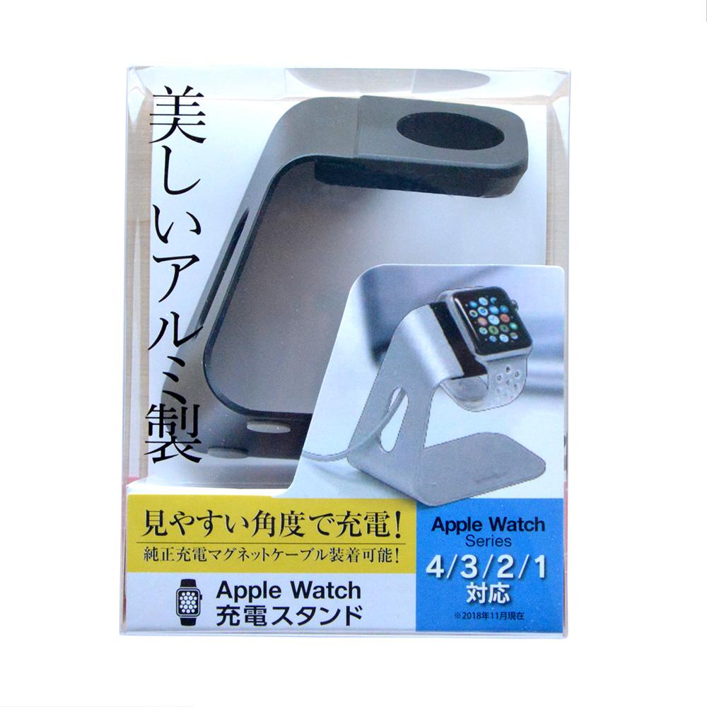 Apple Watch用 アルミスタンド [SST-14]