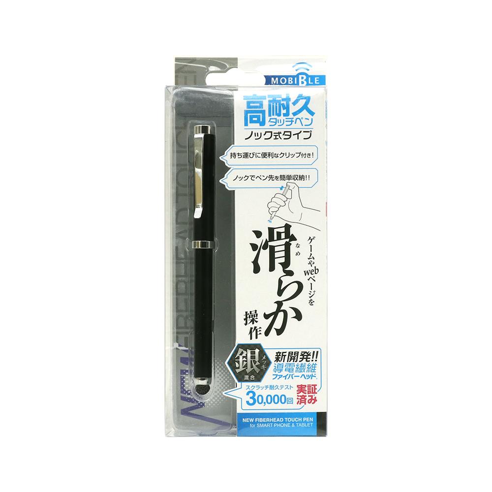 高耐久タッチペン ノック式タイプ [STP-15]
