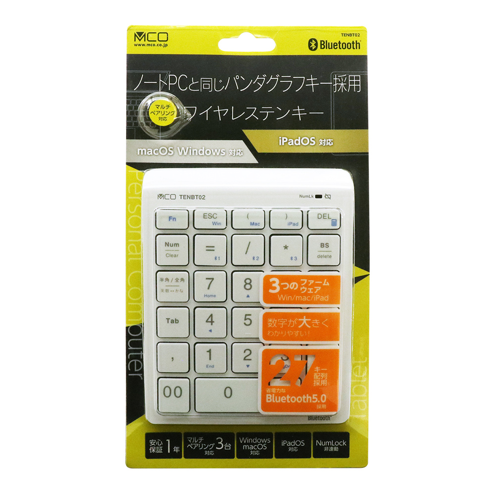 Bluetooth5.0対応 ワイヤレステンキー [TENBT02]