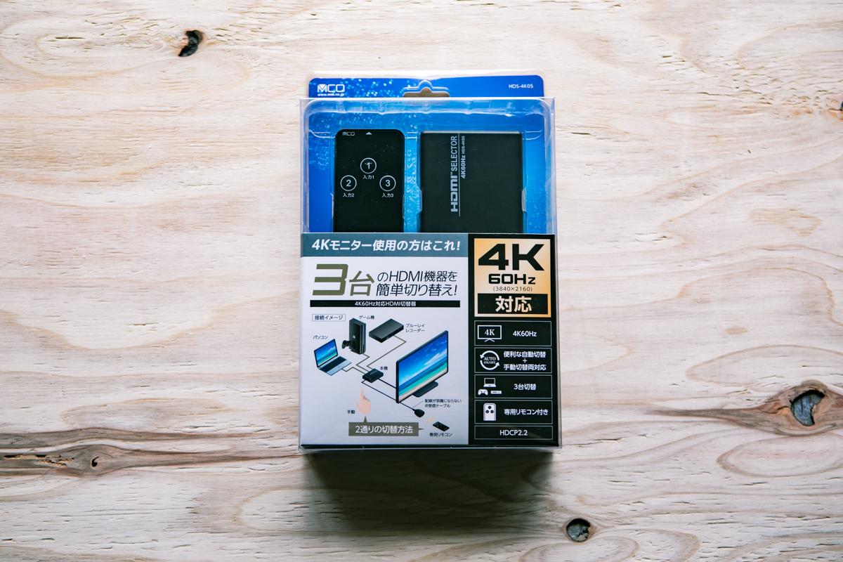 HDS-4K05