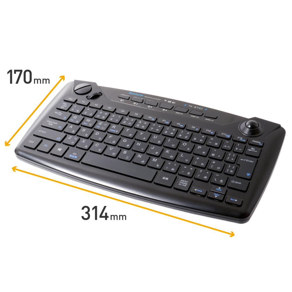トラックボール内蔵 Bluetoothキーボード [TK-BT02]