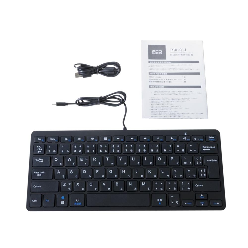 つなぐだけですぐ使えるモバイルキーボード [TSK-01J]
