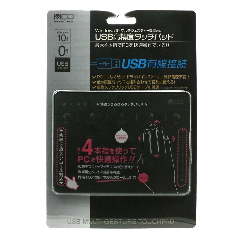 USB高精度タッチパッド [TTP-US02/BK]