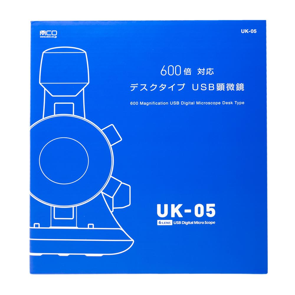 600倍対応 デスクタイプ USBデジタル顕微鏡 [UK-05]