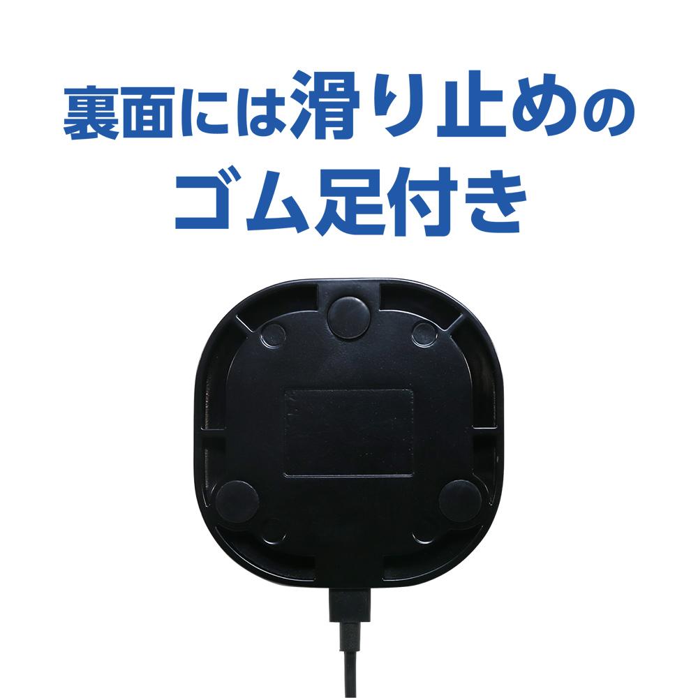 USB Type-Cデジタルマイクロホン 平型無指向性タイプ [UMF-06]