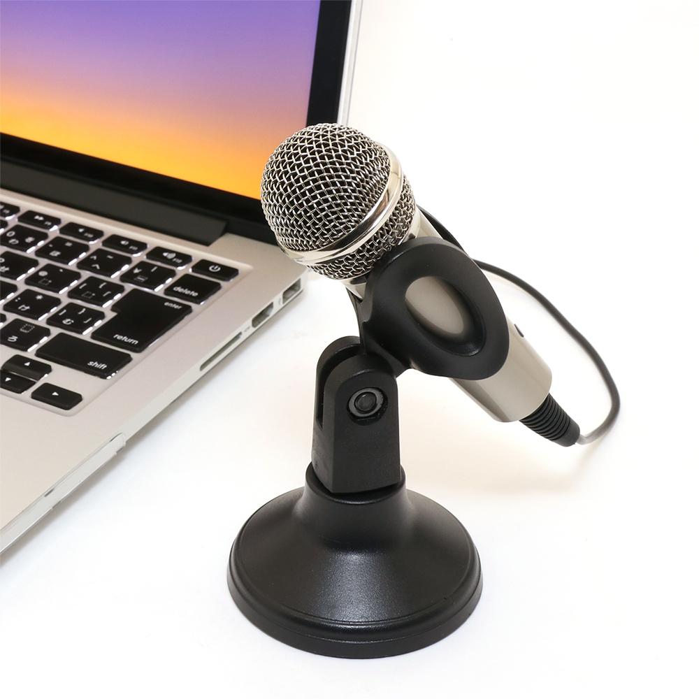 台座付きPC用マイク USBタイプ [UMF-07]