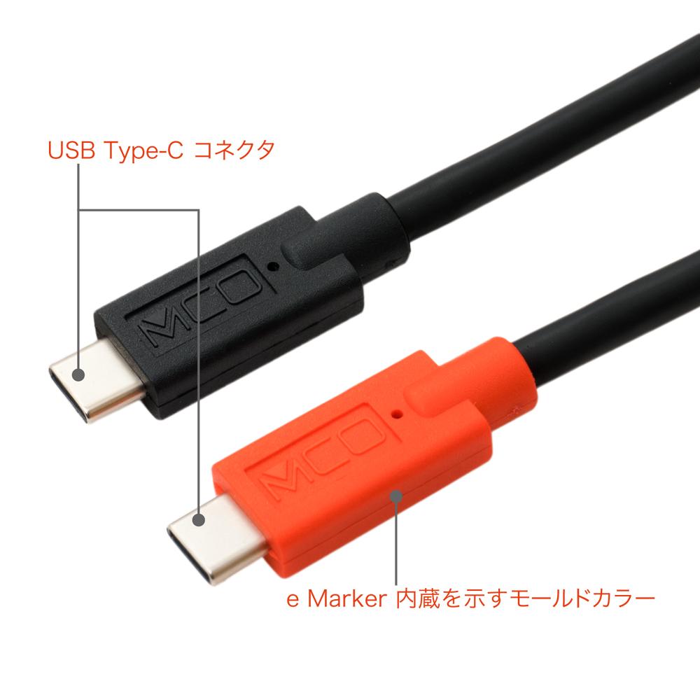 USB Type-C – Type-Cケーブル USB PD対応 / e Marker内蔵 [UPD-2]