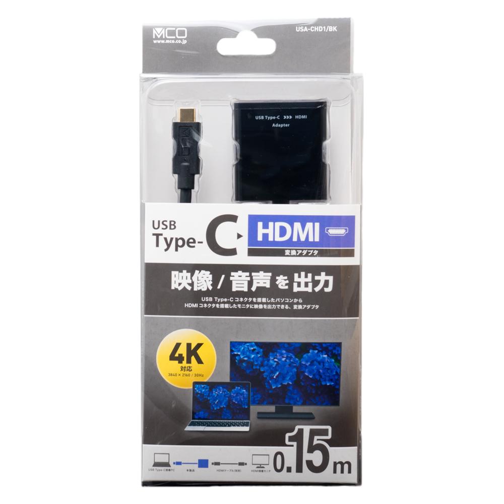 4K対応 USB Type-C – HDMI変換アダプタ [USA-CHD1]