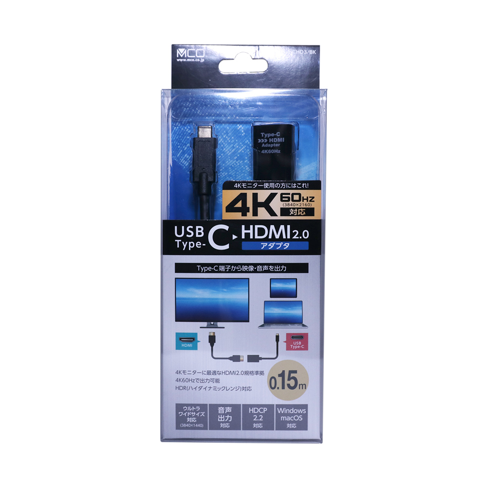 4K60Hz対応 USB Type-C – HDMI変換アダプタ [USA-CHD3]