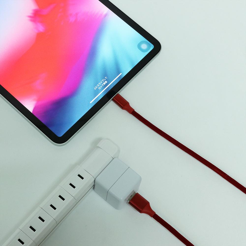 手触りが心地よいケーブル USB Type-C タイプ [USB-CGT]