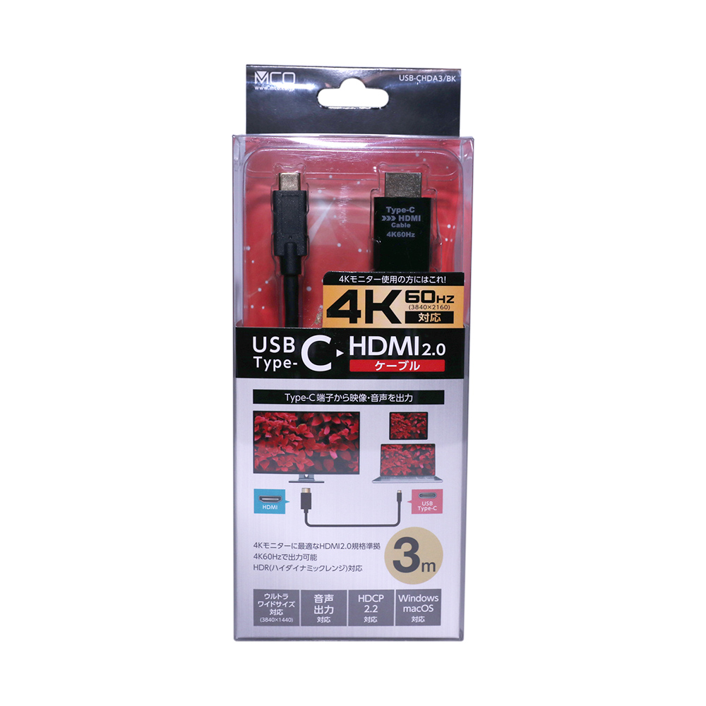 4K60Hz対応 USB Type-C – HDMI変換ケーブル [USB-CHDA]