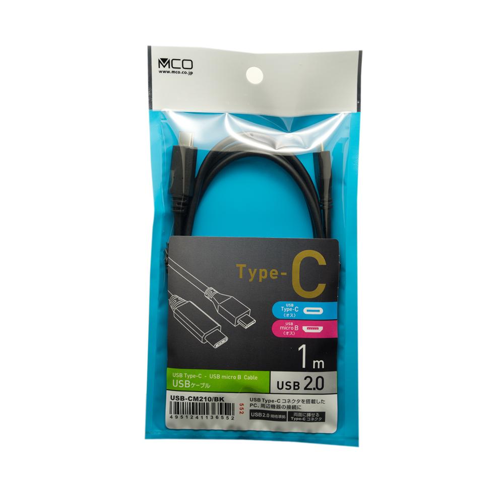 USB2.0ケーブル C-microBコネクタ [USB-CM210]