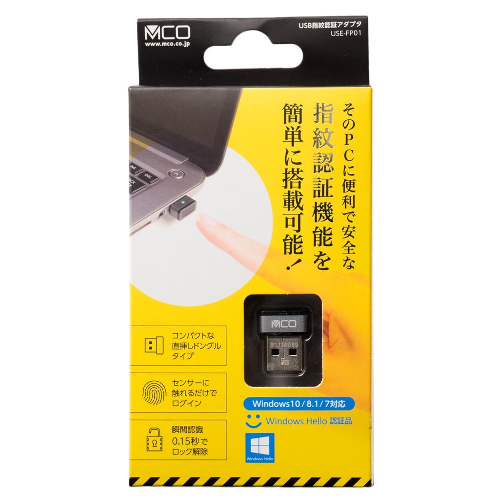 USB指紋認証アダプタ [USE-FP01]