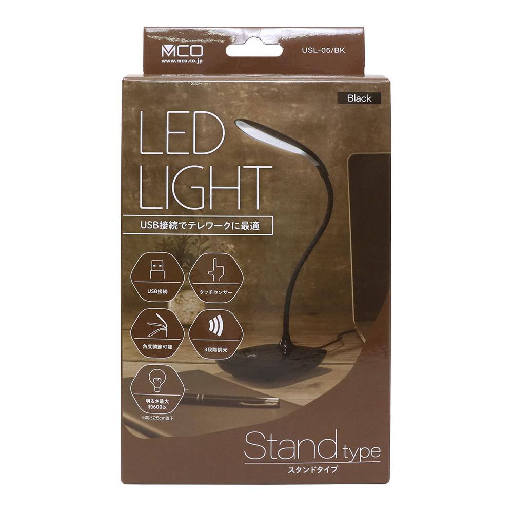 USB LEDライト スタンドタイプ [USL-05]
