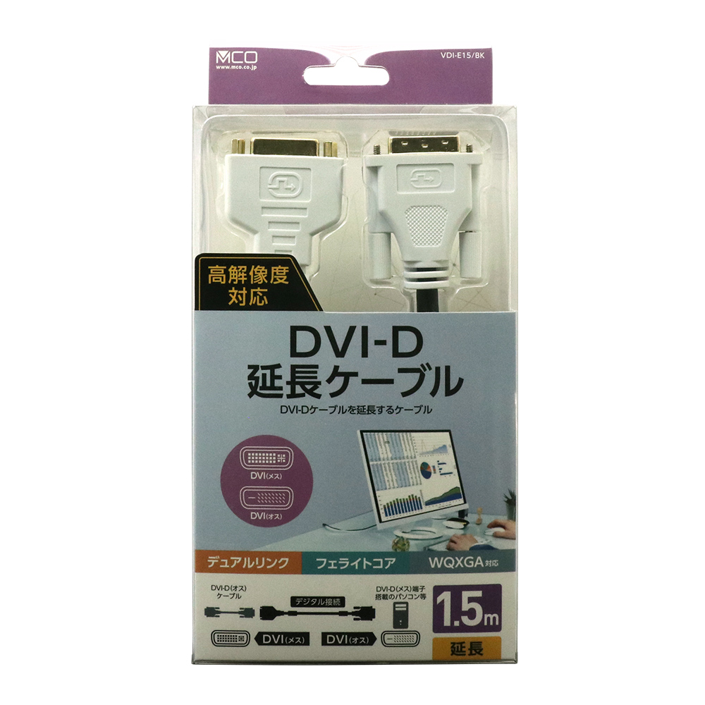 DVI-D延長ケーブル [VDI-E]