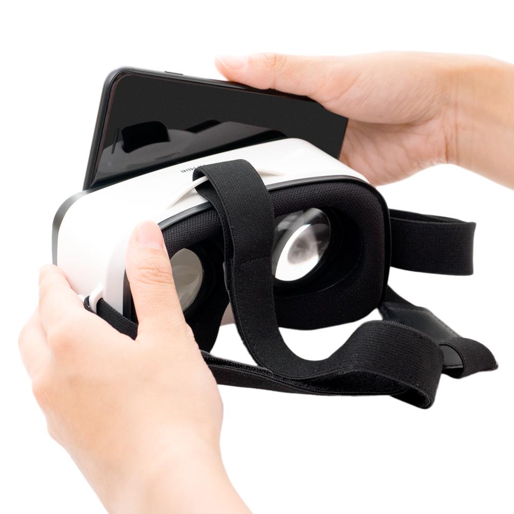 VRゴーグル コンパクトタイプ [VR-G02]