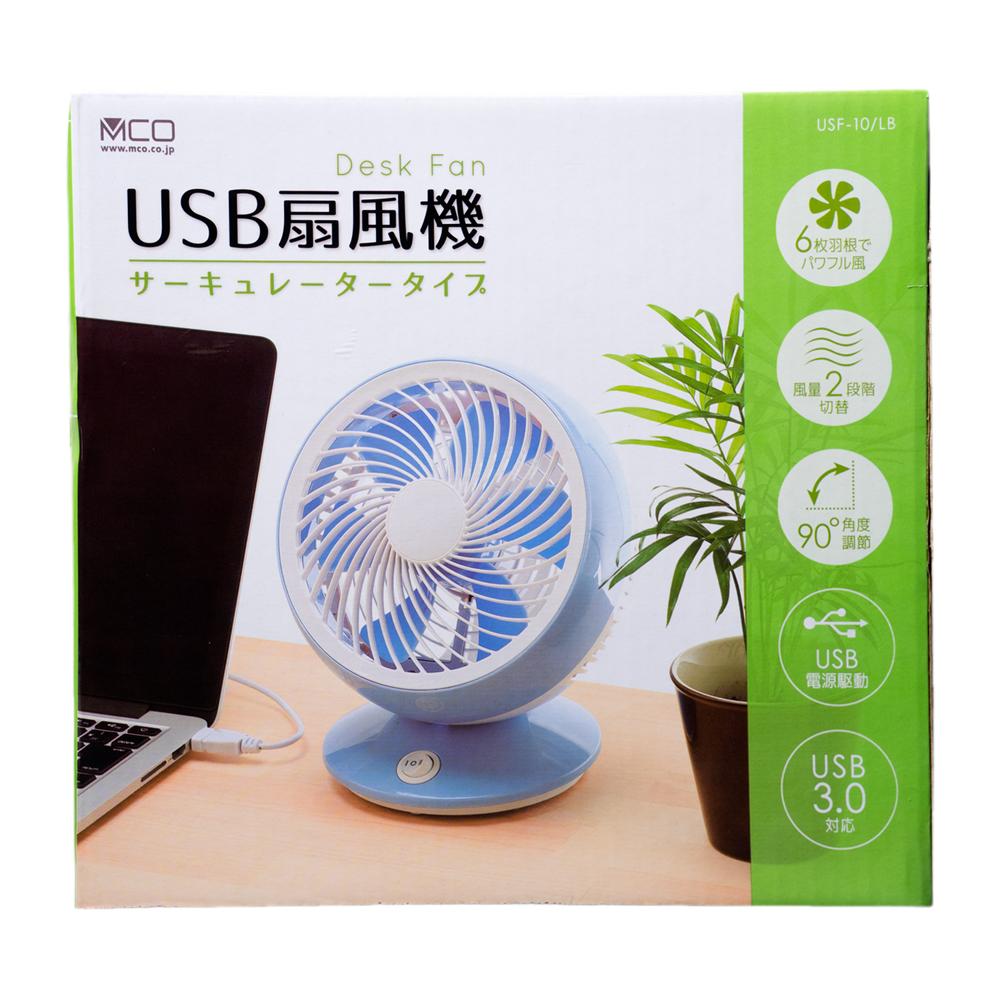 USB扇風機 サーキュレータータイプ [USF-10]