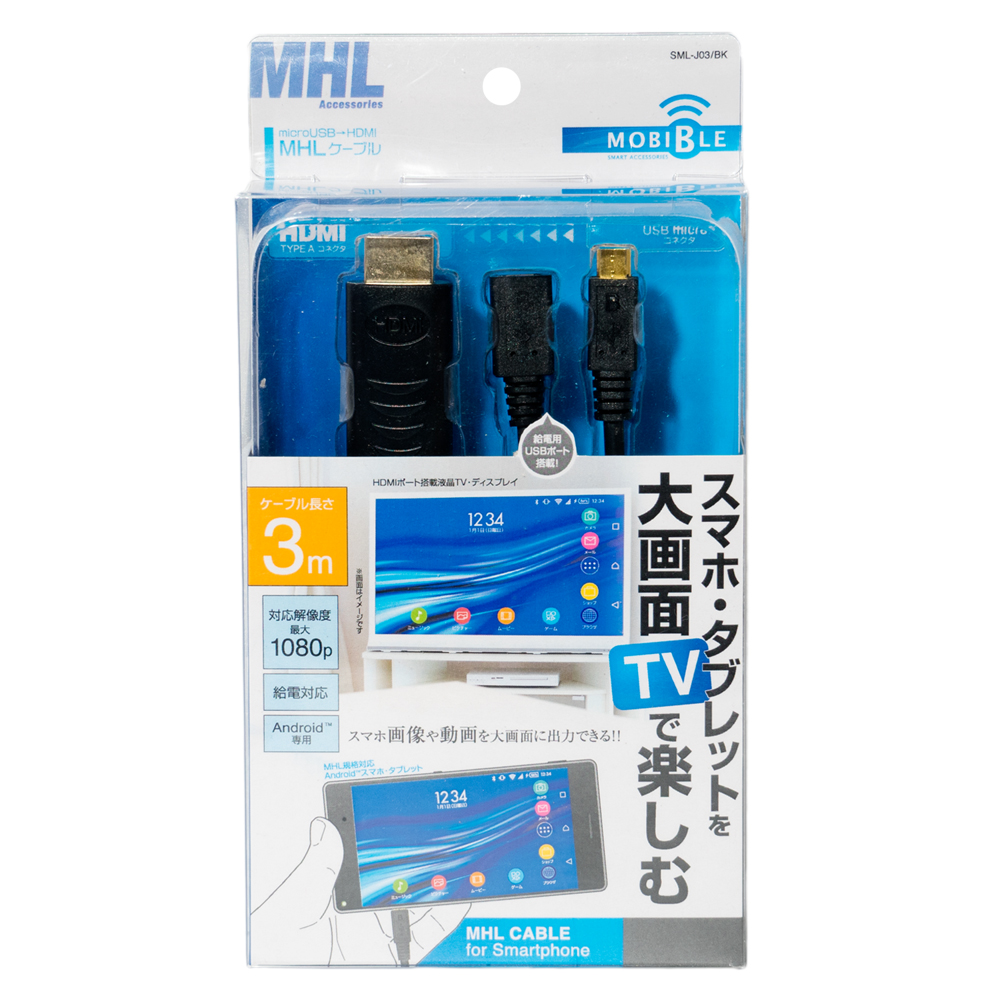 microUSB – HDMI MHLケーブル [SML-J]
