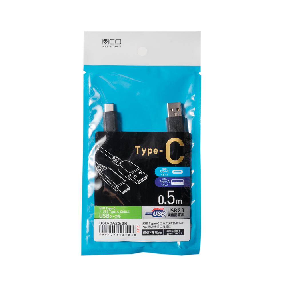 USB2.0ケーブル C-Aコネクタ [USB-CA]