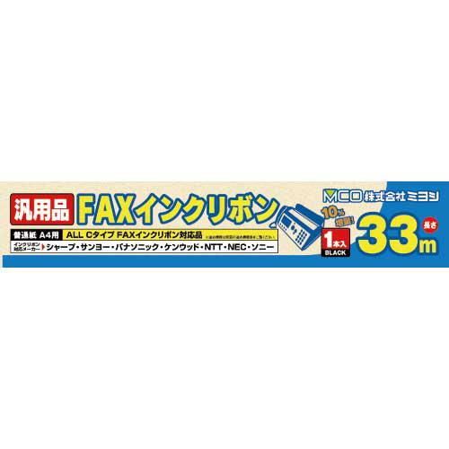 FXC33A