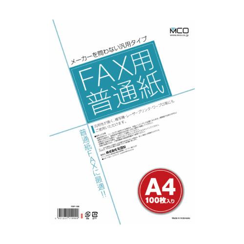 FAX用 A4 印刷用紙 [FXP]