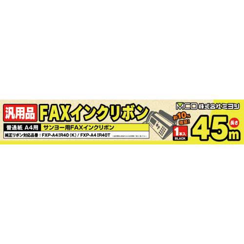 FXC45SA