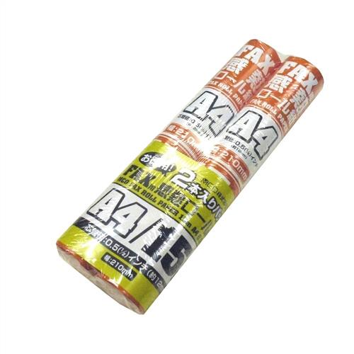 FAX A4 感熱ロール紙 0.5インチ 15m巻き [FXR15AH]