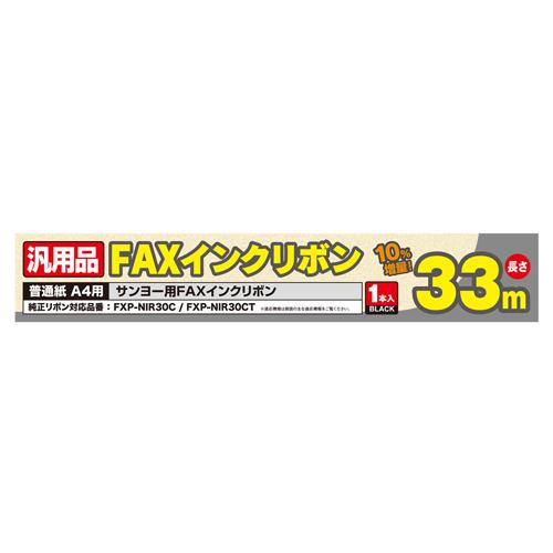 FXS33SA