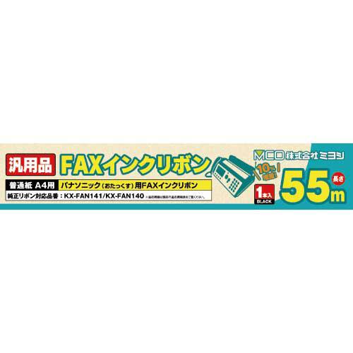 FXS55A