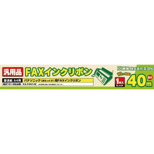 FXS40PA