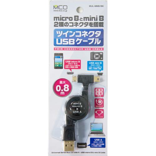 ツインコネクタ USBコードリールケーブル [MUL-MM8]