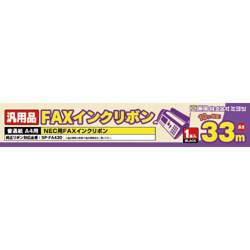 FXC33N