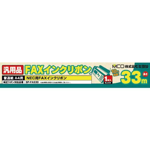 FXS533N