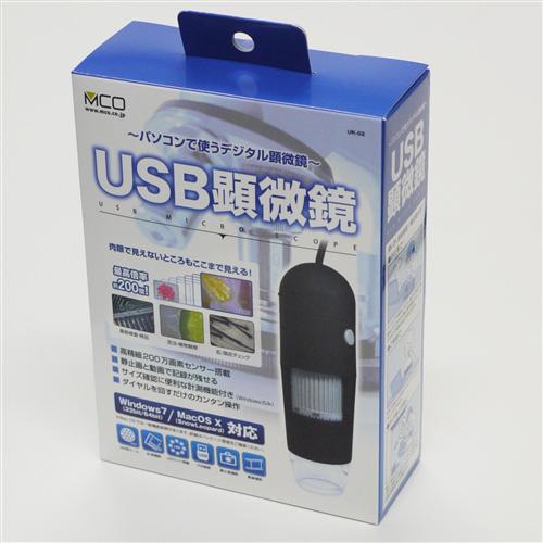 USB顕微鏡 [UK-02]